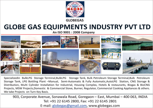 Globe Gas Equipments Industry Pvt. Ltd.